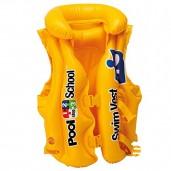 https://www.saleforonline.com/Intex Pool School Deluxe Swim Vest