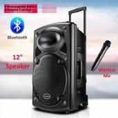 https://www.saleforonline.com/Rechargeable Bluetooth Karaoke Trolly Speaker