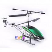 https://www.saleforonline.com/Yicheng Remote Control Aircraft