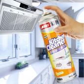 https://www.saleforonline.com/Powerful multi-functional Degreasing Foam Cleaner
